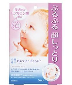 Barrier Repair (バリアリペア) シートマスク (ヒアルロン酸).JPG