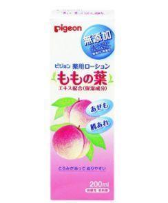 ピジョン 薬用ローション (ももの葉).JPG